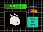 t-suki-digimon_adventure_01-vietsub_001