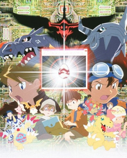 Digimon Adventure Movie 2: Our War Game