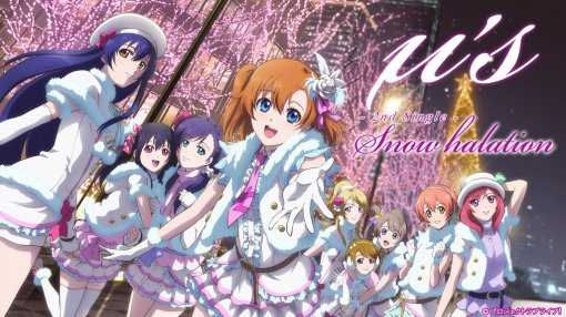 Love_Live_Snow_Halation